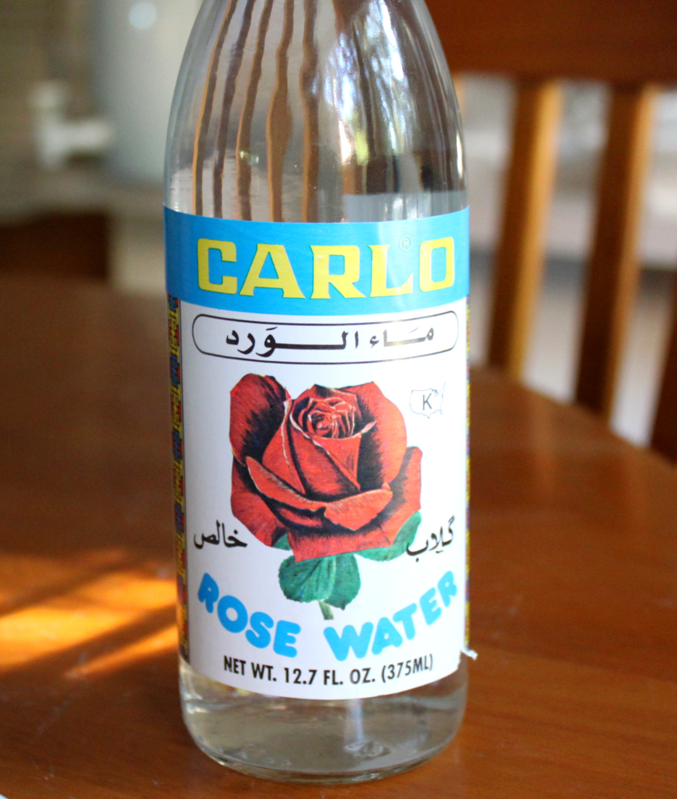 How To Make Rose Water: 28 Signs You Were Raised By Persian Parents In America